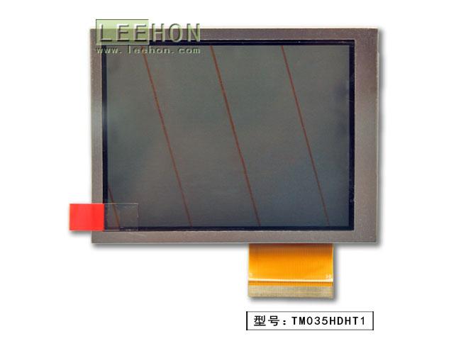 TM035HDHT1天马3.5寸液晶屏代理 - TM035HDHT1半反半透阳光下可视--3.5寸天马液晶屏