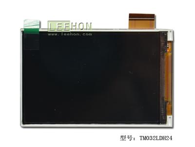说明: TM032LDH24 V1天马3.2寸宽屏液晶屏 - TM032LDH24宽温工业液晶屏
